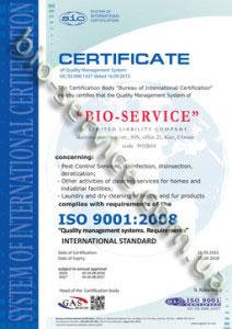 sertificat_iso